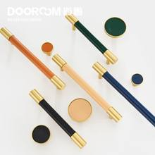 Dooroom Brass Furniture Handles Real Leather Nordic Simple Pulls Cupboard Wardrobe Dresser Shoe Box Drawer Wine Bar Cabinet Knob(China)