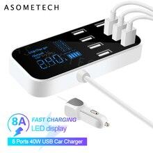 Cargador USB de 8 puertos para coche QC3.0, cargador de teléfono de carga rápida de 40W, 2,4 a, enchufe USB múltiple con pantalla LED para iPhone, Android y Samsung