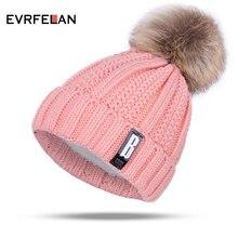 Новинка года Пипидастр зимняя шапка для Для женщин модные однотонные теплые Шапки вязаные шапочки Кепки бренда толстые женские Кепки