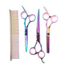 Профессиональные Парикмахерские ножницы для домашних питомцев, ножницы для стрижки и филировки, набор инструментов для ухода за собаками