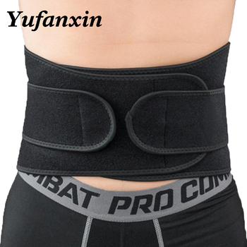 Lumbar Waist Support Brace Belt Lumbar Lower Waist Double Adjust Back Pain Relief waist support Gym Fitness Belt Weight Loss ms belt between the waist dish of lumbar tractor pneumatic tensile male outstanding household waist support lumbago
