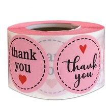 Розовый наклейка «спасибо» 15 дюймов 500 шт милые посылка этикетка
