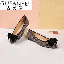 Primavera verão mocassins casuais senhoras apartamentos moda confortável dedo do pé apontado senhora flat deslizamento em sapatos femininos zapatos de mujer