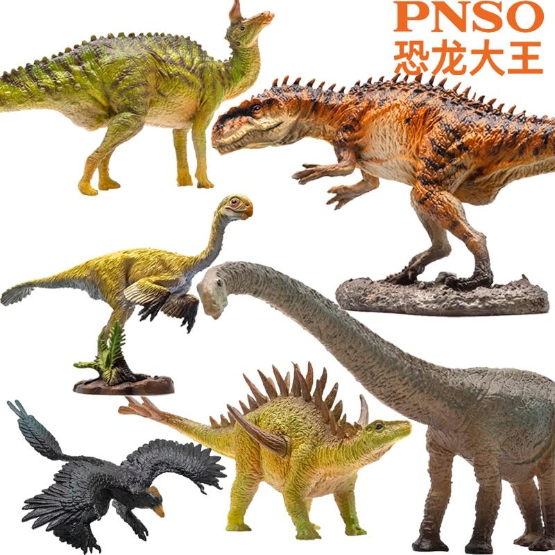 PNSO Small Dinosaurs Yangchuanosaurus Mamenchisaurus Tsintaosaurus Spinorhinus Gigantoraptor Microraptor