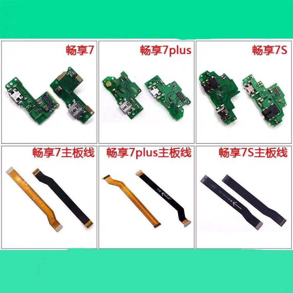 <font><b>Honor</b></font> Changxiang <font><b>7</b></font> 7plus 7s USB Charging Dock Connector <font><b>Motherboard</b></font> Flex Cable Headphone Jack Antenna Signal Replacement MIC FPC image
