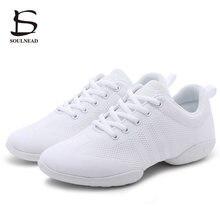 Zapatos aeróbicos blancos para niños y adultos, zapatillas de baile de Hip hop/Jazz para mujeres y niñas, deportivas de suela blanda para baile y Fitness, Size28 44