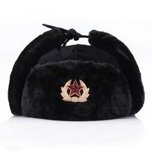 Soviet Army Military Badge Russia Ushanka Bomber Hats Pilot