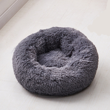 New Warm Fleece Dog Bed Round Pet Lounger Cushion For Small Medium Large Dogs & Cat Winter Dog Kennel Puppy Mat Pet Bed new winter warm dog round bed soft fleece kennel for puppy pet top quality lounger cushion for small medium large dogs