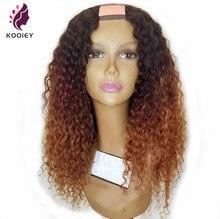 1B 30 Ombre Цветные безклеевые кудрявые U-образные парики из человеческих волос для женщин, малазийские парики без повреждений, средняя часть 2*4 ...