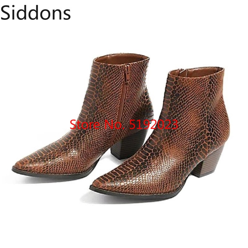 Luxurious Snakeskin Pattern Leather High Heel Western Ankle Boots  Male Casual Boot Fashion Zapatos De Hombre D152