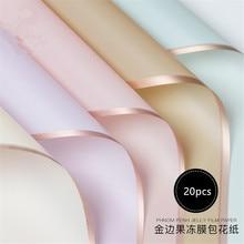 Papier d'emballage de Rose doré 20 pièces/lot | Demi-emballage Transparent de Style coréen pour fleuriste, paquet de papier d'emballage, cadeau