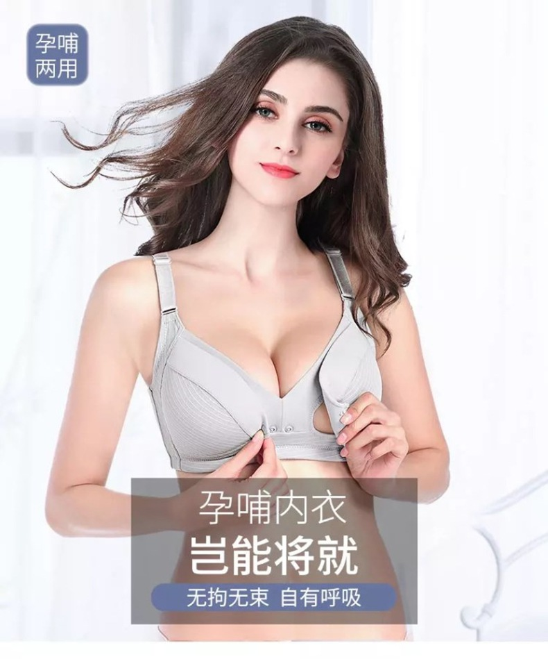 Wireless Thin Cotton Maternity Nursing Bras Breastfeeding Underwear Clothes for Pregnant Women Pregnancy Feeding Lingerie