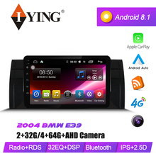 IYING 2 Din 8 Car Multiemedia Player for BMW E39 Octa core Android 8.1 4GB RAM Car Radio Stereo Players GPS Navigation цена