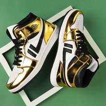 Модные цветные кроссовки mwy Мужская обувь в стиле хип хоп увеличивающая