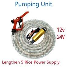 Pompe à huile Diesel, 12V, débit de 30l/min, cordon dalimentation de 5m, pompe à eau Submersible pour voiture