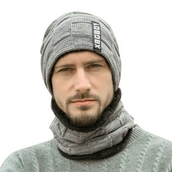 Czapka zimowa kapelusz dla mężczyzn kobiety kapelusz szalik ciepłe przedniej szyby szalik kapelusz zestaw rękawiczek mężczyzna kapelusz damski zestaw szalików 2 sztuk Skullies czapki tanie i dobre opinie ISHOWTIENDA Dla osób dorosłych CN (pochodzenie) POLIESTER WOMEN