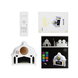 SQ912 Islamic mp3 player speaker led Muslim lamp player quran speaker