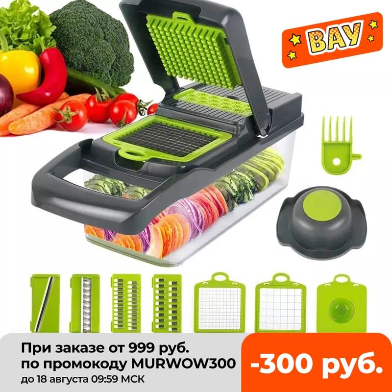 Coupe-légumes multifonctionnel, trancheur de fruits, râpe, broyeur, panier de vidange, trancheurs, Gadgets 8 en 1, accessoires de cuisine 1