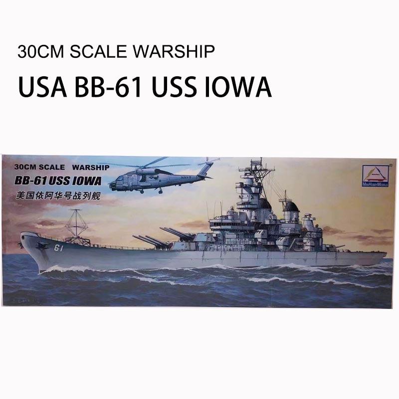 30CM Warship World War II BB-61 USS 10WA Iowa Class Battleship Plastic Assembly Model Electric Toy