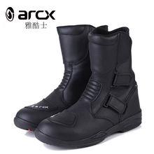 Arcx/мотоциклетные водонепроницаемые ботинки; Высококачественные