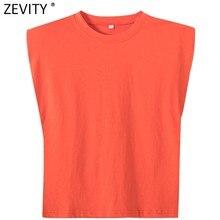 T-shirt col rond femme sans manches, tricot chic, couleur unie, épaulettes, T678