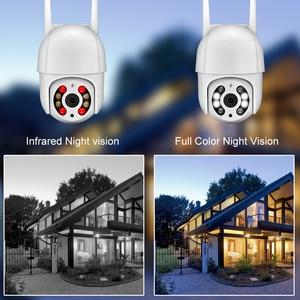 Image 4 - AZISHN 3MP PTZ كاميرا IP لاسلكية 4X التكبير الرقمي سرعة قبة 2 Way الصوت 1080P في الهواء الطلق مقاوم للماء واي فاي CCTV AI الكشف عن الإنسان