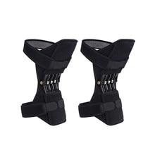 1 шт., поддержка суставов, наколенник, воздухопроницаемый, нескользящий, подтягивающий, облегчающий боль для колена, силовой пружинный стабилизатор, наколенник для пожилых