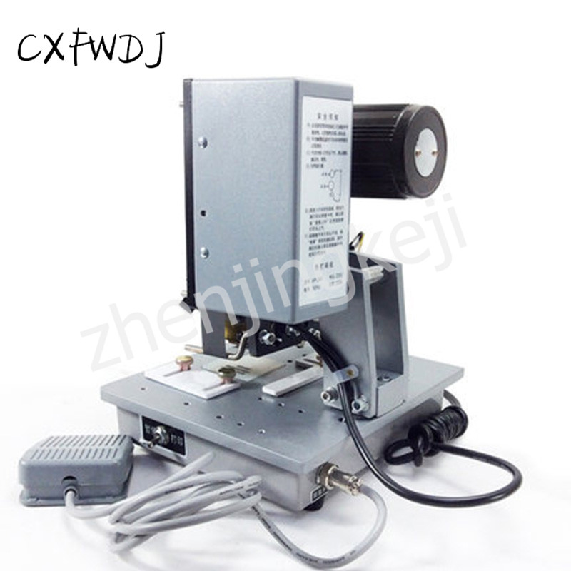 HP-241B Electric Ribbon Automatic Code Printing Machine Production Date Ink Digital Imitation Inkjet Printing Machine