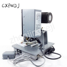 цены HP-241B Electric Ribbon Automatic Code Printing Machine Production Date ink Digital imitation inkjet Printing Machine