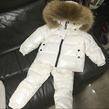 冬の子供服 2020 90% 白アヒルダウンジャケットガールスーツオーバーオール子供のスポーツ少年服防水