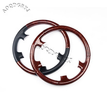 For Toyota Prado FJ120 LC120 2003-2009 Wood Grain Texture Steering Wheel Moulding Cover Trim