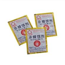 Простой в использовании 5 пакетов эффективной приманки для тараканов, порошковый репеллент, средство для удаления насекомых и средство для удаления мышей