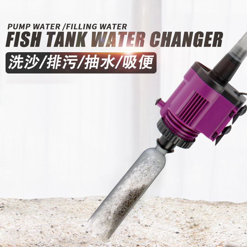 10/18/20/26/28W Electric Water Change Pump Clean Tools Aquarium Fish Tank Water Changer Gravel Cleaner Siphon Water Filter Pump