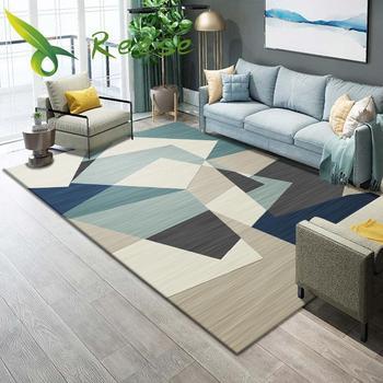 שטיח רחיץ לסלון עם הדפסת צורות גאומטריות