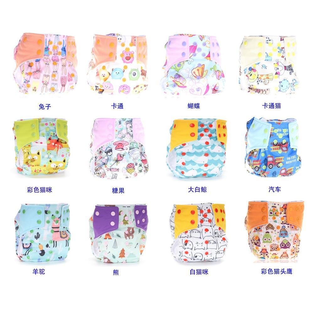 TSOOCOSY Diaper New Baby Cloth Diapers Porket Adjustable Boy Girl Newborn Washable Waterproof Reusable Nappies