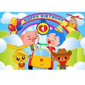 Image 2 - InMemory Cartoon Payaso Plim plim Backdrops For Photography Cute Kids 1st Birthday Backgrounds Boys Baby Shower Banner Custom