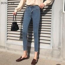 Джинсы женские облегающие универсальные рваные с высокой талией, джинсовые карандаши в Корейском стиле, Простые Модные Повседневные на молнии по щиколотку для студентов