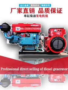 Diesel-Generator-A-Set Single-Cylinder 15-Kw Evaporative Cooling of Water-Cooled Household