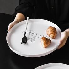 Скандинавском стиле пластиковый круглый поднос для завтрака еда фрукты десерт тарелка для закуски хранение поддоны для кухни Органайзер декоративный поднос для посуды
