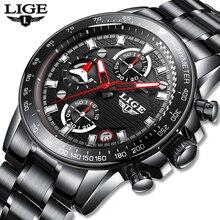 2020 LIGE Mens Watches Top Brand Luxury Fashion Business Quartz Watch Men Sports Waterproof Black Clock Relogio Masculino