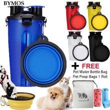 Портативная складная бутылка для воды 2 в 1 домашних животных
