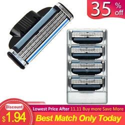Новые полезные 4 шт./лот 3 слой лезвие бритвы для мужчин желчь бритвы лезвия красота Proglide бритья заправки картридж лезвие