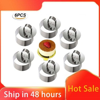 6pcs/pack Cake Molds Stainless Steel Cake Rings Set Round Dessert Mousse Mold with Pusher Pancake Pastry Tool Cookie Cutter