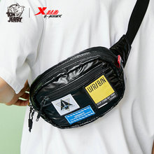 Xtep shoulder bag multifunctional front backpack Universal durable zipper bag for men and women 880237160002
