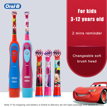 Kids Oral B Electric Toothbrush Rechargeable Tooth Brushes Hygiene Deep Clean Waterproof Battery Powered Toothbrushes - discount item  48% OFF Personal Care Appliances