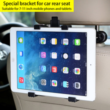 Universal Bracket for Car Back Seat Tablet Lazy Bracket Car