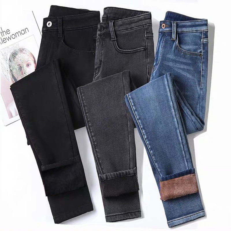 Increase Down Jeans Woman Elastic Force Winter Summer Thickening Keep Warm Nine Part Bound Feet Pants Emale High Waist Jeans