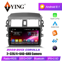 IYING Car Multimedia Player for Toyota Corolla 2009 2010 2011 2012 2013 9 Octa Core 2 Din Car Autoradio Android 8.1 DVD GPS jdaston android 6 0 2 din car radio for ford fiesta 2008 2009 2010 2011 2012 2013 2014 2015 car multimedia gps video dvd player