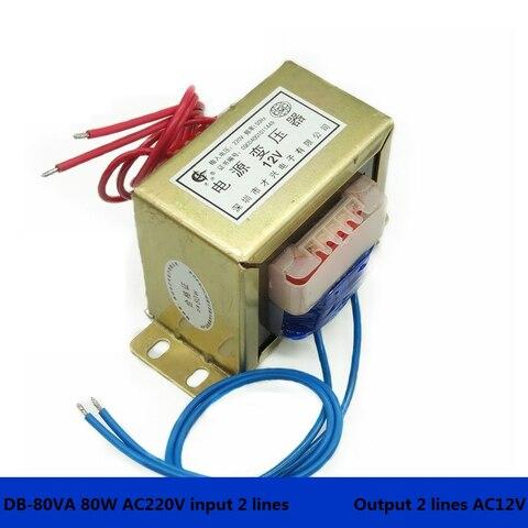 transformador audio ei76 da bobina transformador