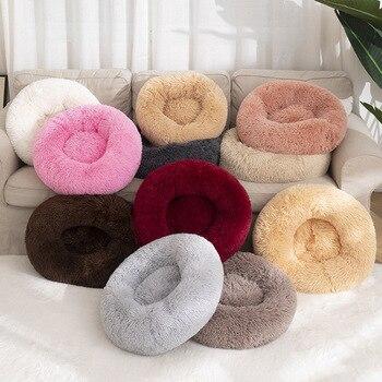 Soft Pet Dog Bed Round Washable Long Plush Dog Cushion 4